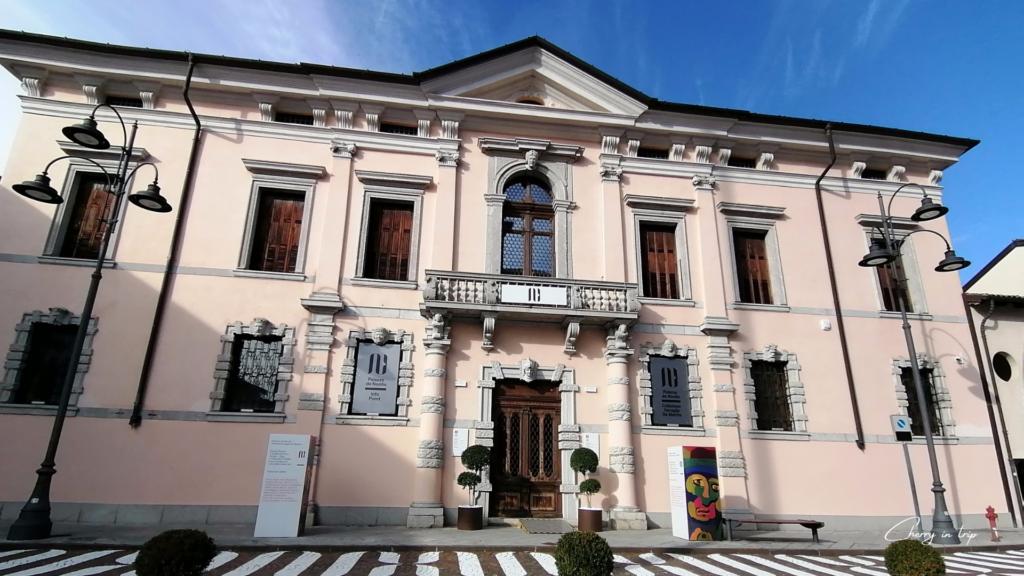 Palazzo del Nardis - Cividale del Friuli